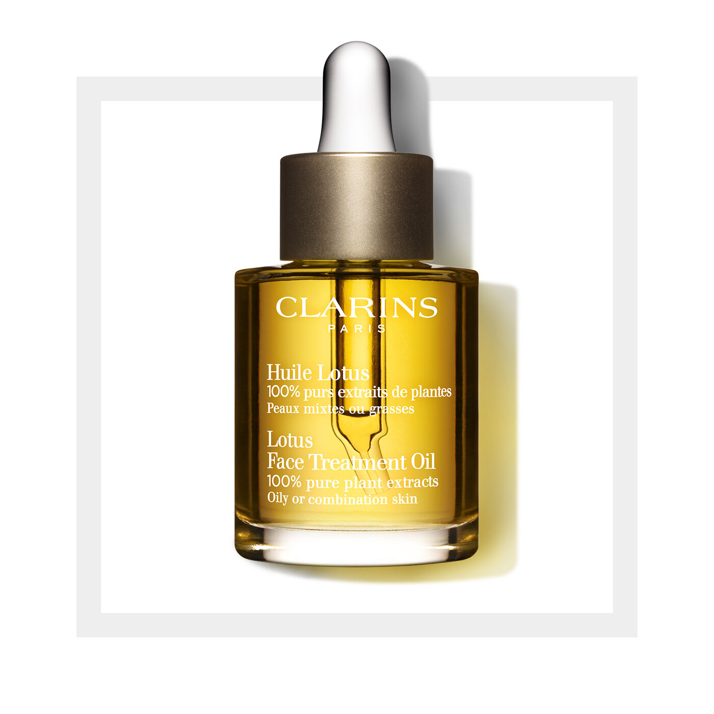 蓮花護理油(混合性/油性)