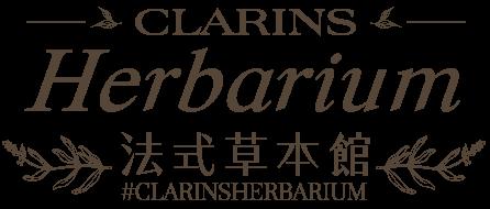 #CLARINSHERBARIUM